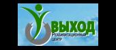 """Реабилитационный центр """"Выход"""""""