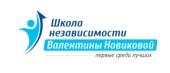 """Реабилитационный центр """"Школа независимости"""""""