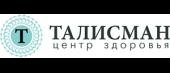 """Центр здоровья """"Талисман"""""""