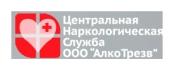 """Центральная Наркологическая Служба """"АлкоТрезв"""""""