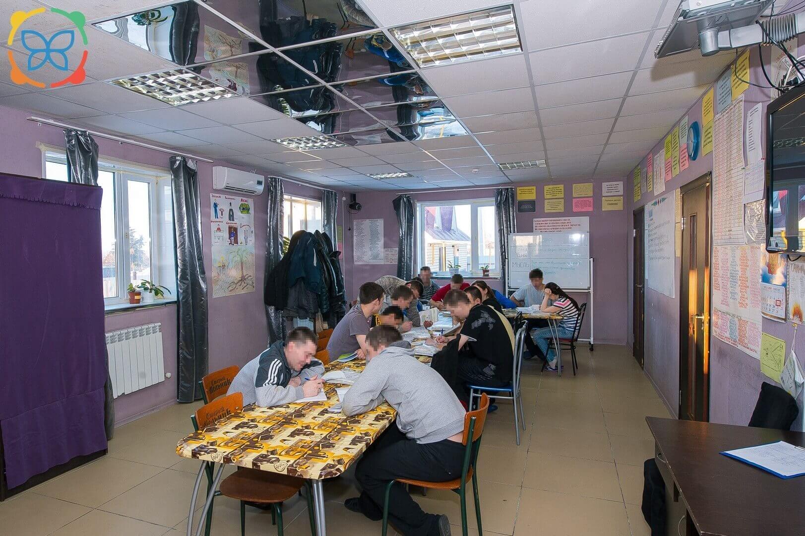 Наркологическая клиника развитие вологда русское запели