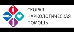"""Наркологическая клиника """"АлкоНарко24"""" в Перми"""