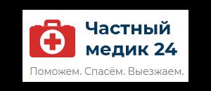 """Наркологическая клиника """"Частный медик 24"""" в Перми"""