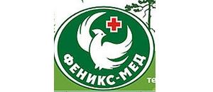 Наркологической клинике феникс клиника лечения принудительной наркомании