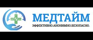 """Наркологическая клиника """"Медтайм"""""""