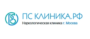 "Наркологическая клиника ""ПС КЛИНИКА.РФ"""