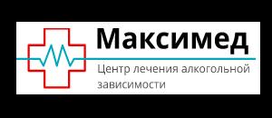 """Наркологический центр """"Максимед"""""""