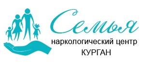 """Наркологический центр """"Семья"""" в Кургане"""