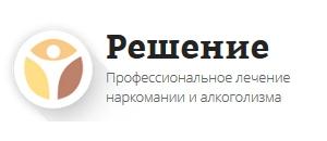 """Реабилитационный центр """"Решение-Краснодар"""""""
