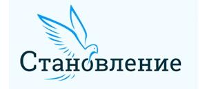 """Реабилитационный центр """"Становление"""""""