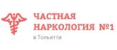 Частная скорая помощь No1 в Тольятти