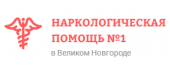 Частная скорая помощь No1 в Великом Новгороде