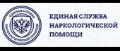 Единая Служба Наркологической Помощи в Волгограде