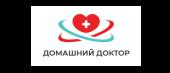"""Клиника """"Домашний доктор"""" в Нижнем Новгороде"""