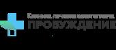 """Клиника лечения алкоголизма """"Пробуждение"""" в Мурманске"""