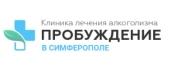 """Клиника лечения алкоголизма """"Пробуждение"""" в Симферополе"""