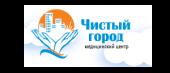 """Медицинский центр """"Чистый Город"""""""