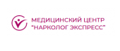 "Медицинский центр ""Нарколог Экспресс"" в Петрозаводске"