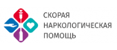"""Наркологическая клиника """"АлкоНарко24"""" в Саранске"""
