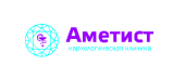 "Наркологическая клиника ""Аметист"""