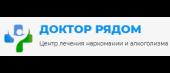 """Наркологическая клиника """"Доктор Рядом"""" в Новосибирске"""" в Новосибирске"""