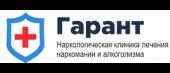 """Наркологическая клиника """"Гарант"""" в Новосибирске"""