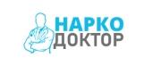 "Наркологическая клиника ""Нарко Доктор"""