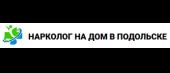 Наркологическая клиника «Нарколог на дом в Подольске»