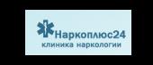"Наркологическая клиника ""Наркоплюс24"""