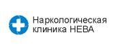 "Наркологическая клиника ""НЕВА"""