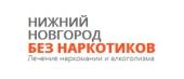 """Наркологическая клиника """"Нижний Новгород-БезНаркотиков"""""""