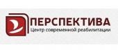 "Наркологическая клиника ""Перспектива"""