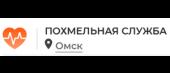 """Наркологическая клиника """"Похмельная служба"""" в Омске"""