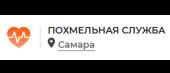 """Наркологическая клиника """"Похмельная служба"""" в Самаре"""
