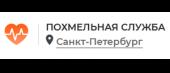 """Наркологическая клиника """"Похмельная служба"""" в Санкт-Петербурге"""