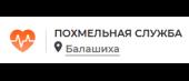 """Наркологическая клиника """"Похмельная служба"""" в Балашихе"""