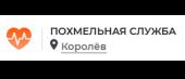 """Наркологическая клиника """"Похмельная служба"""" в Королёве"""