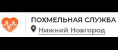"""Наркологическая клиника """"Похмельная служба"""" в Нижнем Новгороде"""