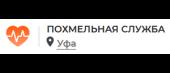 """Наркологическая клиника """"Похмельная служба"""" в Уфе"""