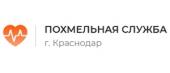 """Наркологическая клиника """"Похмельная служба"""""""