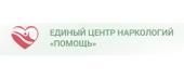 """Наркологическая клиника """"Помощь"""""""
