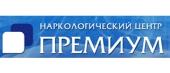 """Наркологическая клиника """"Премиум"""""""