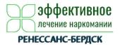 """Наркологическая клиника """"Ренессанс-Бердск"""""""