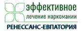 """Наркологическая клиника """"Ренессанс-Евпатория"""""""