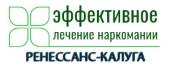 """Наркологическая клиника """"Ренессанс-Калуга"""""""