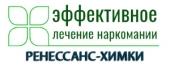"""Наркологическая клиника """"Ренессанс-Химки"""""""
