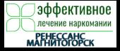 """Наркологическая клиника """"Ренессанс-Магнитогорск"""""""