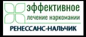 """Наркологическая клиника """"Ренессанс-Нальчик"""""""