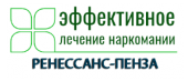 "Наркологическая клиника ""Ренессанс-Пенза"""