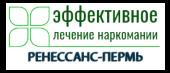 """Наркологическая клиника """"Ренессанс-Пермь"""""""